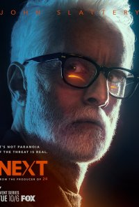 Poster da série NEXT (2020)
