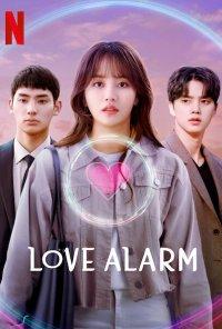 Poster da série Joahamyeon Ullineun / Love Alarm (2019)