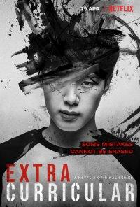 Poster da série Extracurricular (2020)