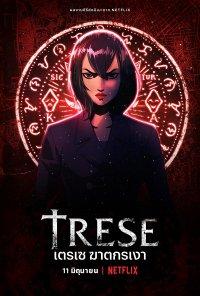 Poster da série Trese (2021)