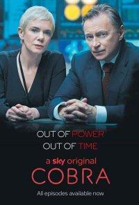 Poster da série COBRA (2020)