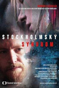 Poster da série Espiral / Stockholmský syndrom (2020)