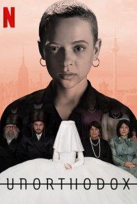 Poster da série Unorthodox (2020)